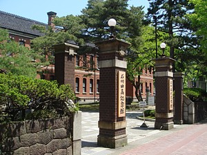 kanazawa_11_04_s.jpg