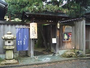 kanazawa_4_07.jpg