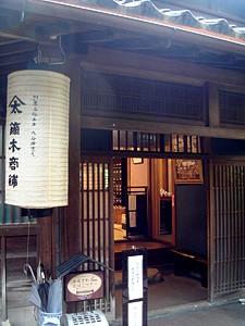 kanazawa_4_08.jpg