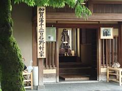 kanazawa_4_12b.jpg