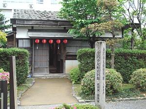 kanazawa_4_17.jpg