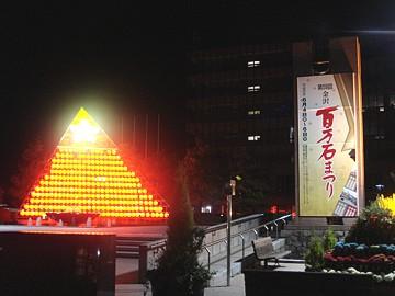 kanazawa_lightup_16_s.jpg