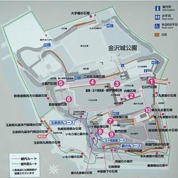 kanazawajo_map_05_s.jpg