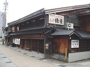 kazuechaya_01_s.jpg