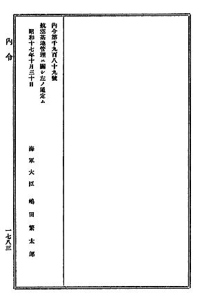 kichikanri_p1_s.JPG