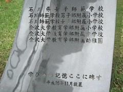kindaifuzoku_02_s.jpg