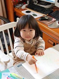 ma--go_h2301_01_s.jpg