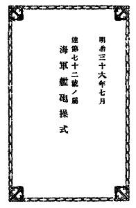 manu_cover_m36_s.jpg