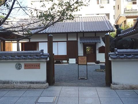 matsuyama_h291105_02.JPG