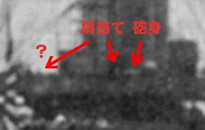 mikasa_M380214_ss_mod.jpg
