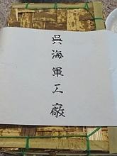 minatomatsuri_h290429_05a.jpg