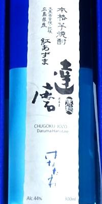 okuretanjoubi_h280714_01b.jpg