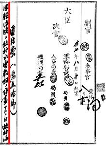 ord_makimura_01_s.jpg