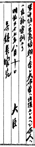 ord_makimura_01a_s.jpg
