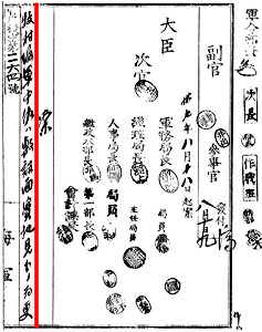 ord_makimura_02_s.jpg