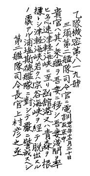 otsu_kimitsu_819_M371230_s.jpg