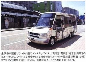 routebus_04.jpg