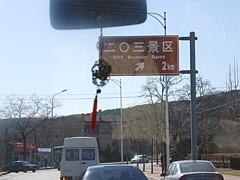 ryojun_11.jpg