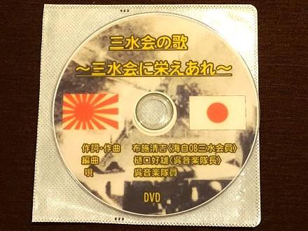 sansuikai_200_h291018_03.JPG