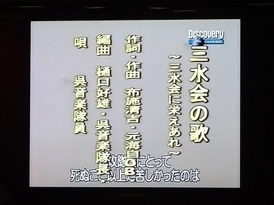 sansuikai_h291220_02.JPG
