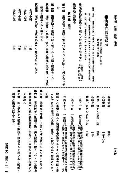 shinkyurei_01_s.JPG