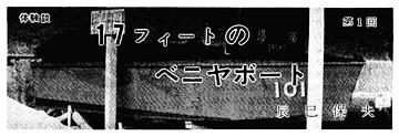 shinyou_00_s.jpg