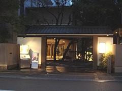 shizuoka_h2303_04b.jpg