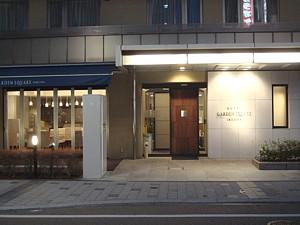 shizuoka_h2303_09.jpg