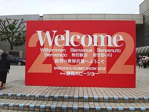 shizuoka_h240519_04.jpg