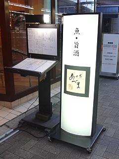 shokibarai_h260820_01.jpg