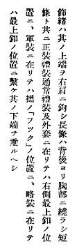 shokucho_02b_s.jpg