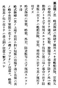 shokucho_05-2_s.jpg
