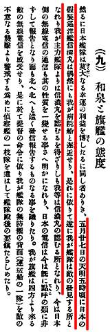 staff_btl_p17.jpg