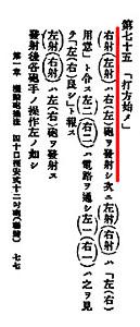t01_p76_s.jpg