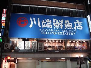 tabearuki_01_s.jpg