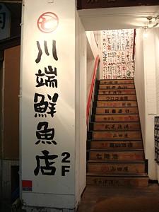 tabearuki_02_s.jpg