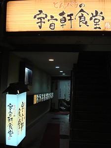 tabearuki_08_s.jpg
