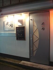 tabearuki_10_s.jpg