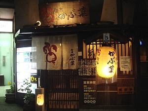 tabearuki_12_s.jpg