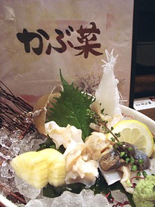 tabearuki_13_s.jpg