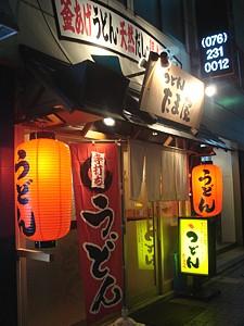 tabearuki_16_s.jpg