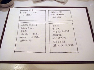 tabearuki_21_s.jpg