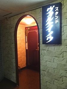 tomoraikure_h290528-29_03.jpg