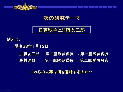 tomosaburou_gunnery_No2_last_s.JPG