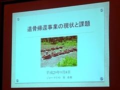 tomosaburou_h290908_03.JPG