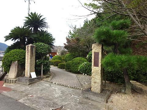 tone_memorial_h291104_02.JPG
