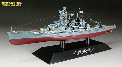 worldwarships_kongo001l_s.jpg