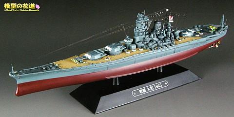 worldwarships_yamato001_s.jpg
