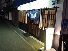 yakiniku_h280701_01a.jpg