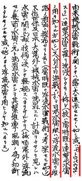 yamaji_opini_01_s.jpg